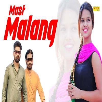 Mast Malang Sandy Bhari Mp3 Song Download Mr Jatt Com